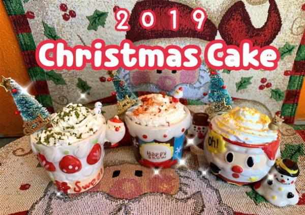 クリスマスケーキの画像:2019年