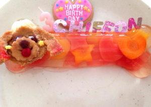 誕生日ケーキのサンプル画像12